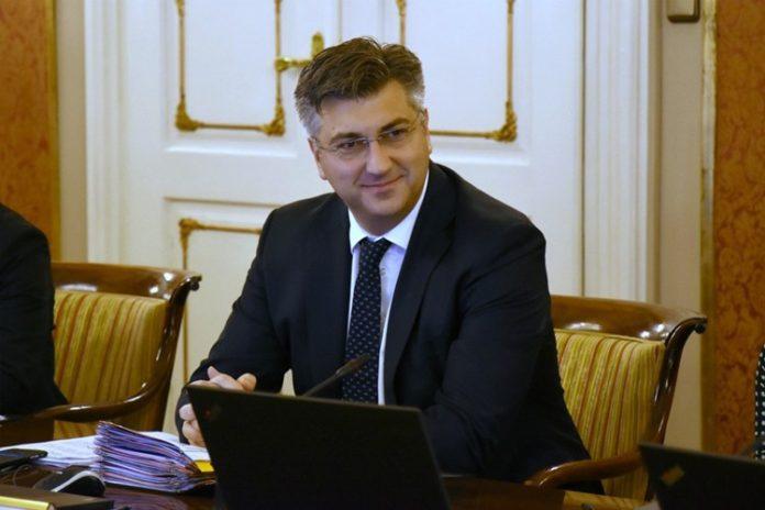 64. sjednica Vlade Republike Hrvatske